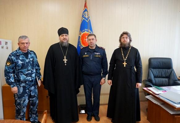 В УФСИН России по Магаданской области прошло заседание Межрелигиозной группы