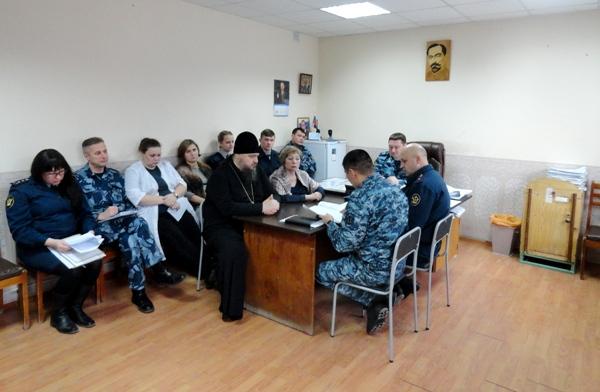В следственном изоляторе проведена комиссия по рассмотрению ходатайств осужденных по вопросам условно-досрочного освобождения