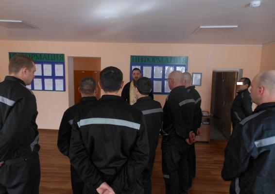 В следственном изоляторе УФСИН России по Магаданской области священник Русской православной церкви провел просветительскую беседу с осужденными